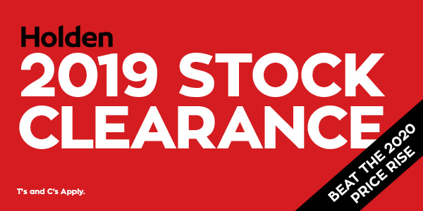Holden 2019 Stock Clearance